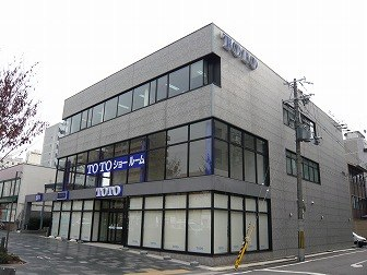 toto ショールーム 京都